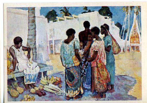 153514 OCEANIA Papua New Guinea Moresby town Street Plakhova