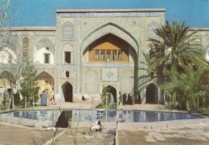 Middle East Khan School in Shiraz Iran