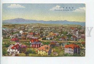 438183 CHINA Tsingtao panorama Vintage postcard
