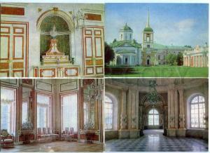 219241 RUSSIA KUSKOVO estate museum set of 15 postcards