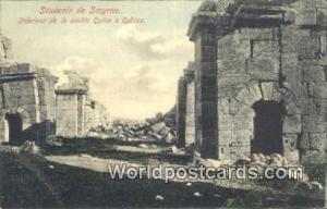 Smyrne Interieur de la double Eglisa a Ephese Turkey Postcard Post Card, Kart...