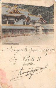 uk41750 temple nikko japan nagasaki