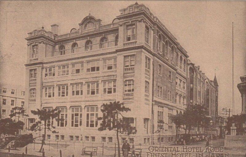 KOBE , Japan , 00-10s ; Oriental Hotel