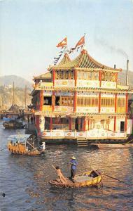 China Hong Kong Boats Photo Roger Viollet