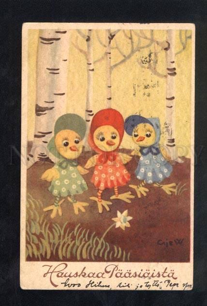 3036161 Dressed CHICKEN - Sisters. Vintage PC