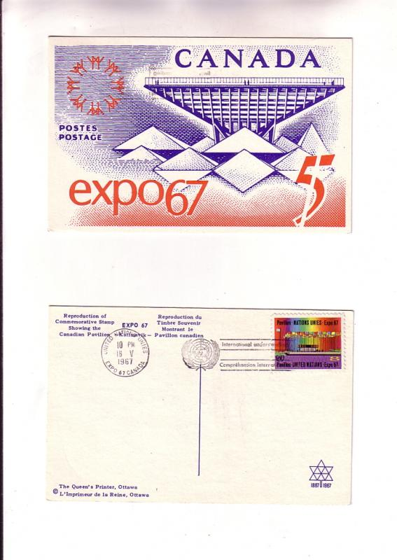 Expo 67, United Nations Stamp and Postmark, Canada