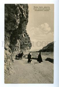 137805 Georgian Military Road CAUCASUS Cart Balta Gorge Canyon