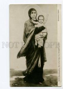 264078 MADONNA w/ Baby Jesus by VASNETSOV vintage RUSSIA PC