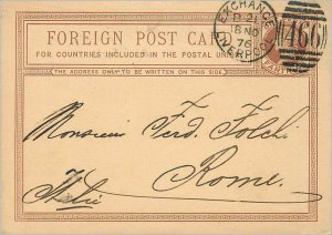 Entier Postal Stationery Postal Britain Great Britain Liverpool to Roma in 1876