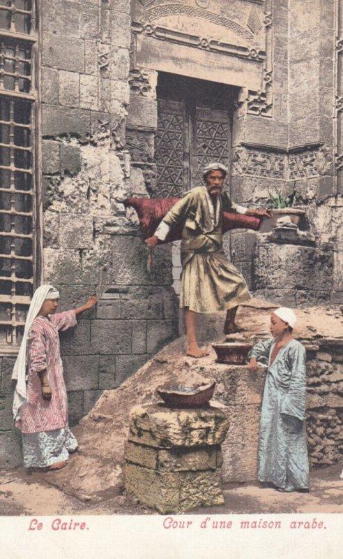 Le Caire , Egypt , 00-10s ; Cour d'une maison arabe