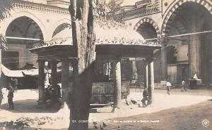 Turkey Istanbul Constantinople, Cour et fontaine de la Mosquee Bayard, Pavilion