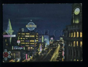 210151 JAPAN TOKYO Ginza shopping district old postcard