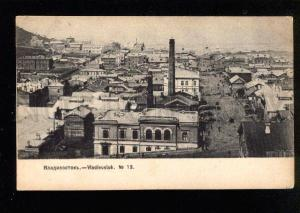 046292 RUSSIA Vladivostok view Vintage PC