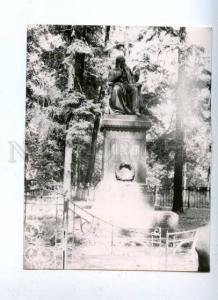 160460 CEMETERY TOMB Karl Ernst von BAER naturalist Photo Card