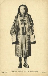 tibet thibet, Native Tibetan Woman in Festive Dress (1930s) Postcard (2)