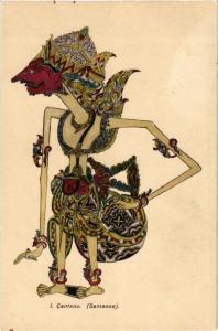 CPA 1 Cantanu INDONESIA (565920)