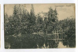 3056184 RUSSIA Perm Vicinities Vintage PC