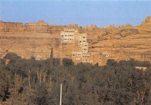 Yemen Panorama General view General Tourism Corporation
