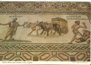 Cyprus, Paphos Mosaic, unused Postcard