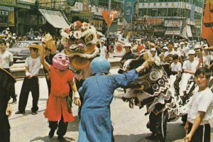 HONG KONG , China , 1950-70s ; Lion Dance , Central District Yuon Long , New Ter
