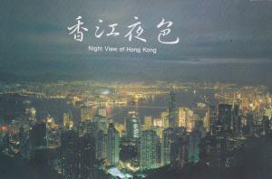 Aerial View, Night View, HONG KONG, China, 50-70's