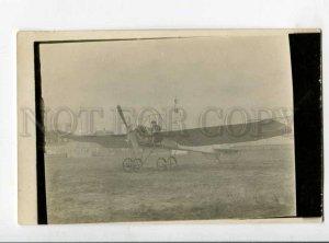 299630 HISTORY AVIATION airplane Vintage photo postcard