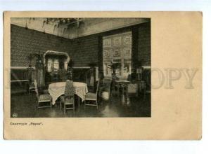 169725 FINLAND Sanatorium Rauha interior Vintage Russian PC