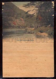 022270 JAPAN Hozu river Arashiyama KYOTO Wooden PC