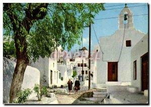 Modern Postcard Mykonos Picturesque