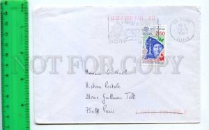 420624 FRANCE 1991 year ADVERTISING Vichy station phermale COVER
