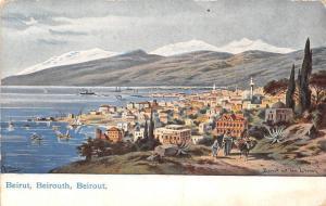 Lebanon Beirout, Beirut, Beirouth, F. Perlberg illustrator artist signed