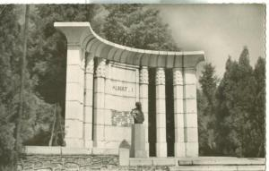 Congo, Jadotville, Monument Roi Albert, 1965 used real photo