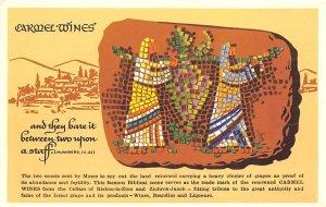 Caramel wines Judaica Unused