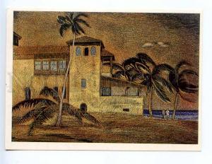 238522 Ardimasov CUBA Varadero old russian postcard