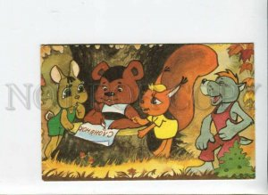 3042243 Dressed Animals SQUIRREL WOLF BEAR HARE old