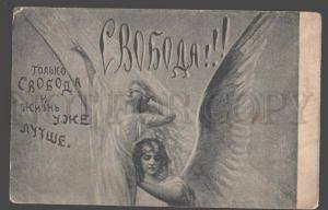 098270 RUSSIAN REVOLUTION Guardian angel Freedom Vintage PC