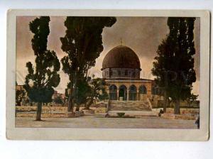 206534 JERUSALEM Omar Mosque Vintage postcard