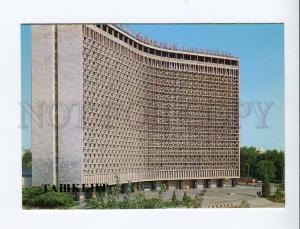 271939 Uzbekistan TASHKENT Hotel Uzbekistan 1986 year postcard