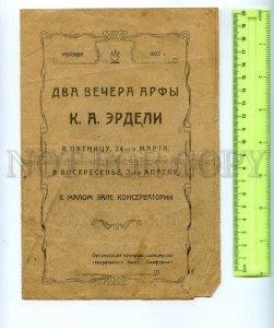 434838 1922 Theatrical program Two nights Erdeli's harp violinist Ilya Shpilberg