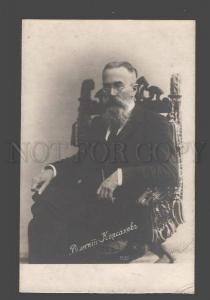 088124 RIMSKY-KORSAKOV Russia COMPOSER on Chair Vintage PHOTO