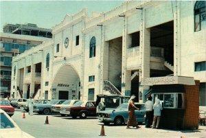 PC CPA BAHRAIN, BAHRAIN, BAB-EL-BAHRAIN, Modern Postcard (B3769)
