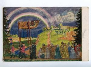 224932 RUSSIA The procession KUSTODIEV St.Eugenie #6093 old