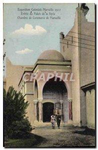 Old postcard Marseille Entree Palace Syria