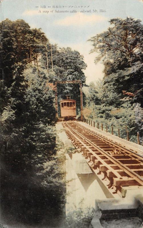 Hieiu Kyoto Japan~Mountain Incline Railway~Cable Car @ Sakamoto c1910