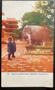 Mint Manchuria China Color Picture Postcard Mukden Imperial Mausoleum