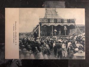 Mint Harbin Manchuria China RUSSIA RPPC Postcard Kitaisky Theater