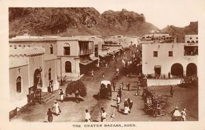 Yemen Aden The Crater Bazaar, Native People, Carriage