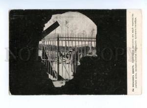 138196 Russia WWI Polish front SKULL Skobelev Committee OLD PC