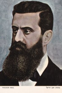 Theodor Herzl, 1950-1960s
