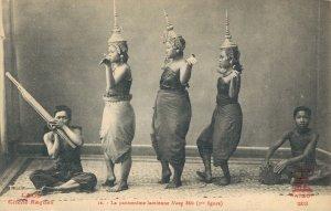 Indochine Laos La pantomine laotienne Nang Meo 03.79